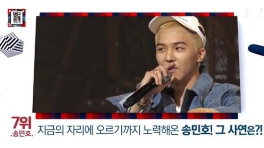 而不唱出自己的心聲,很多人都不知道~原來MINO出道困難重重!在昨天播出的tvN《名單公開2015》就報導