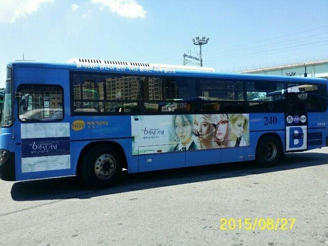 當然韓國到處趴趴走的公車看板也要來祝賀一下