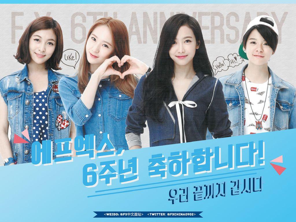 甚至中國粉絲買下江南站的地鐵看板,寫著「f(x) 6周年快樂!我們一起走下去吧」