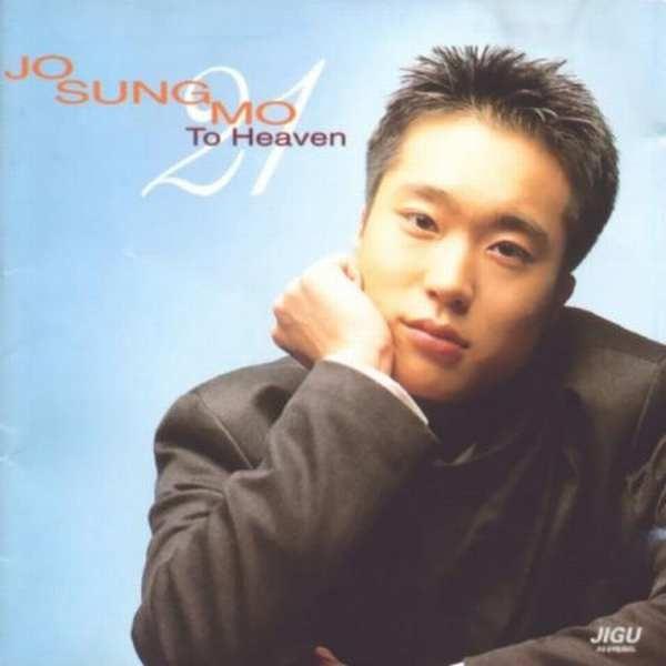 ♬ To Heaven (第1張專輯)  你還好嗎?現在過的怎麼樣? 見不到我,是不是讓你悲傷?
