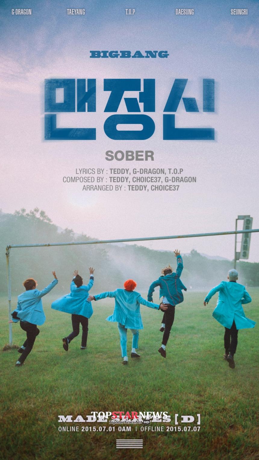 No. 9 BIGBANG - SOBER (2015.6.30) View: 2732萬