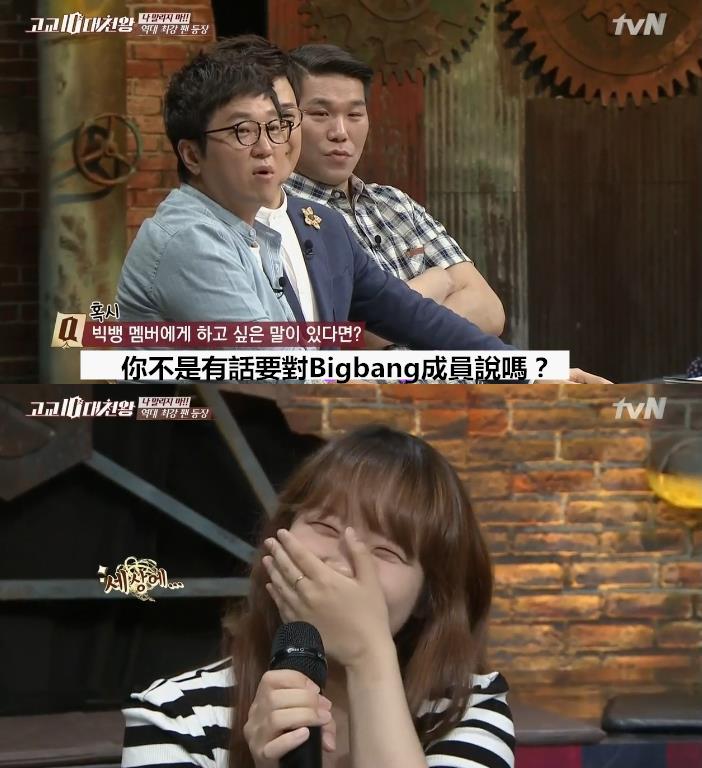 主持人在允許她向自己的偶像說想說的話時,這位女高中生激動的都快要哭出來了!