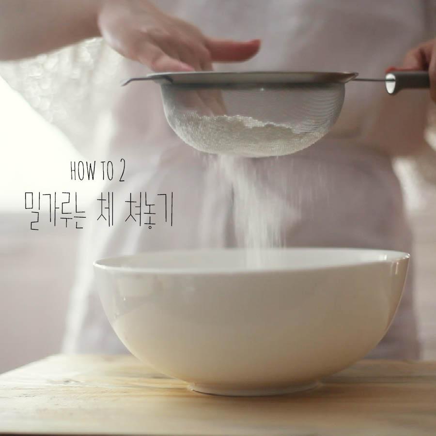 麵粉也先用篩子過濾備用...