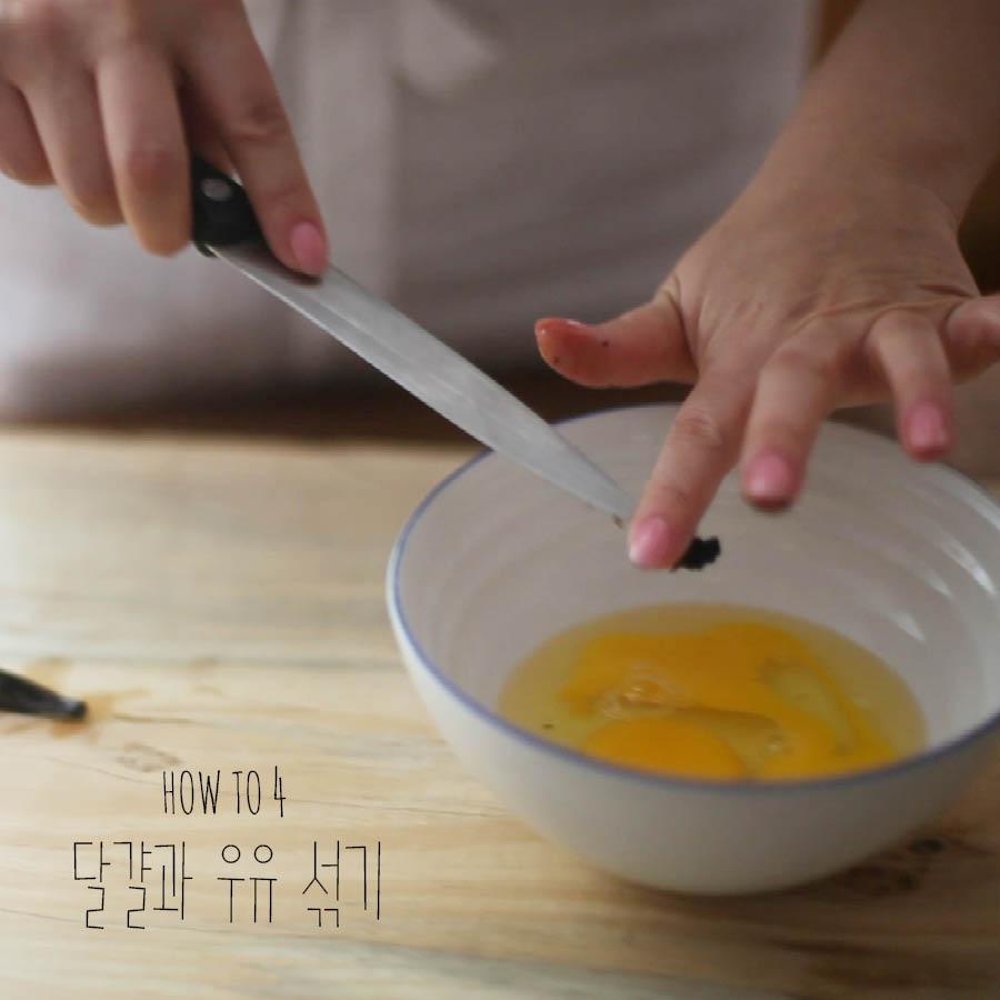把雞蛋打開放在在另一個碗裡,把香草豆莢剝開,取出香草籽放入蛋液中,再加入5大勺牛奶攪拌至均勻。