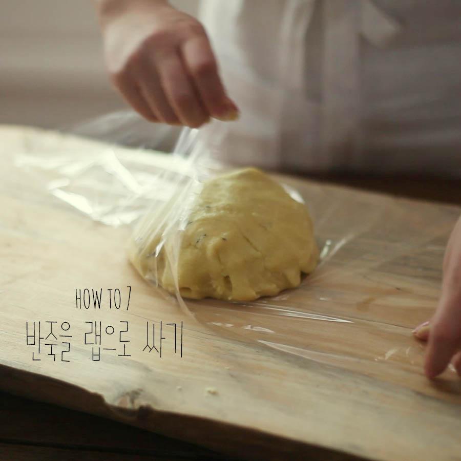 把揉好的麵團用保鮮膜包裹好放入冰箱~ 大約一個小時後取出...