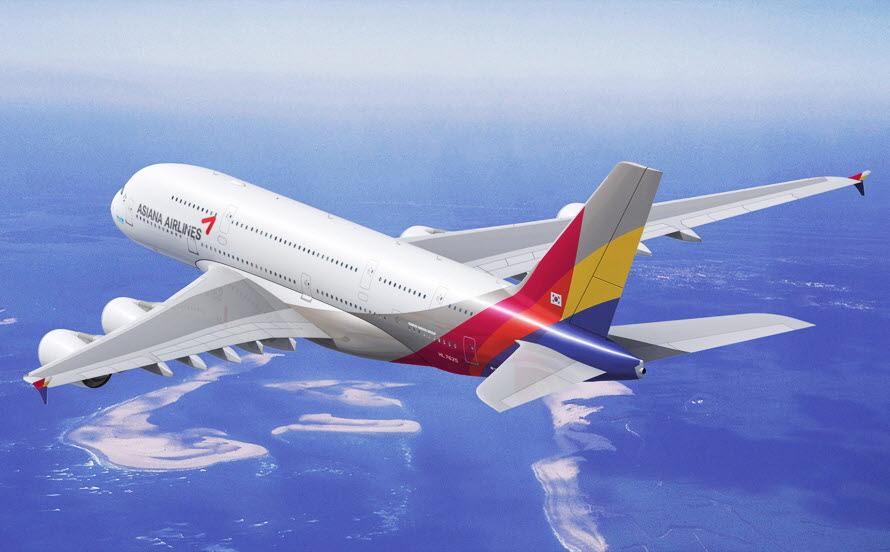 2.韓亞航空 目前唯一連續兩年獲得ATW和SKYTRAX最高獎項的航空公司,實現了航空業界大滿貫。