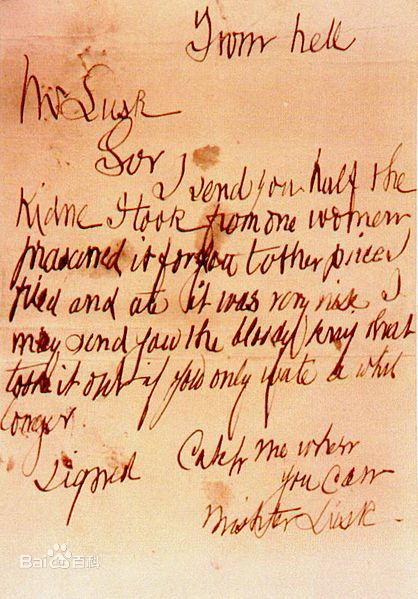 犯案期間,兇手多次寄信到相關單位挑釁,卻始終未落入法網。「開膛手傑克 」這個名字最先出現在一封寫給當地新聞機構的信件中,信中還有指紋,署名「開膛手傑克 」(Jack the Ripper)。信中以戲謔的態度表明自己就是殺死妓女的兇手,並聲稱還會繼續殺害更多的妓女。