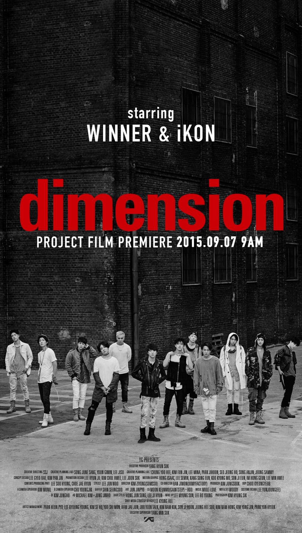 最近YG娛樂是出了ㄧ部短片,找來旗下倆個新男團WINNER與iKON出演,到底在搞什麼鬼呀?