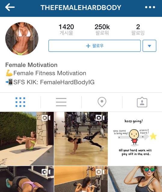 @thefemalehardbody 最後一個要介紹的帳號,在這裡你可以看到女生們的各種運動照,甚至還有影片。