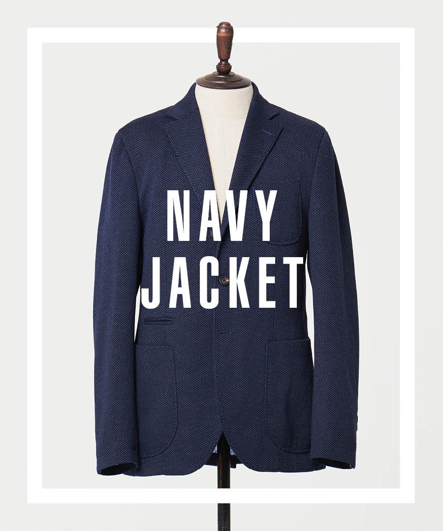 最後一個要跟大家示範的就是上班、逛街都可以的西裝LOOK~這次西裝顏色小編選的是深藍色!