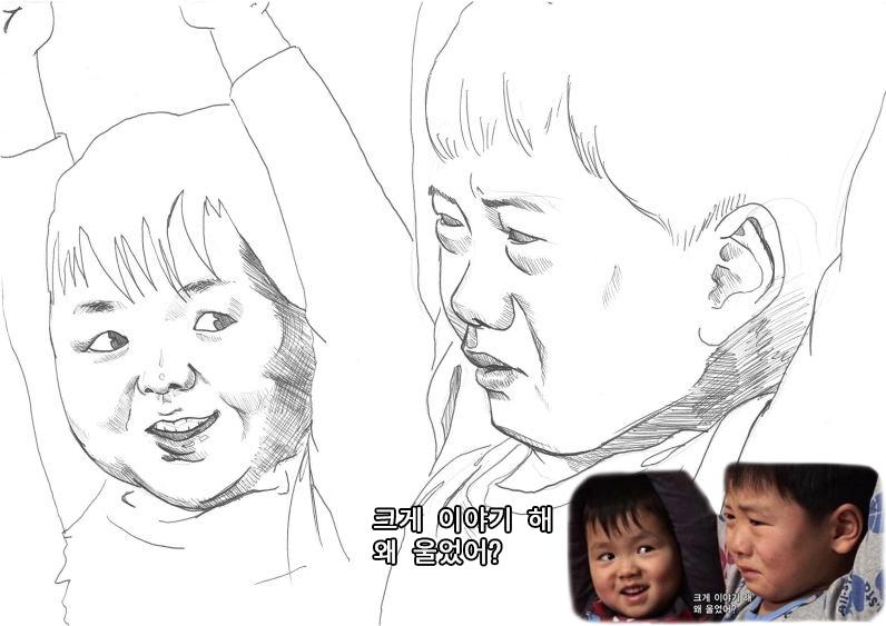 被罰站的小孩圖~被媽媽罵&罰站在哭的小孩XDD