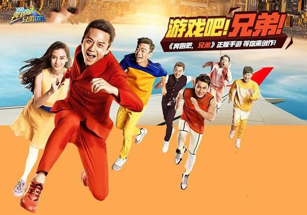 就拿中國舉例嚇嚇韓國人吧!中國買了《Running Man》的版權重製綜藝節目《奔跑吧!兄弟》不但收視率居高不下,還推出周邊商品搶荷包~