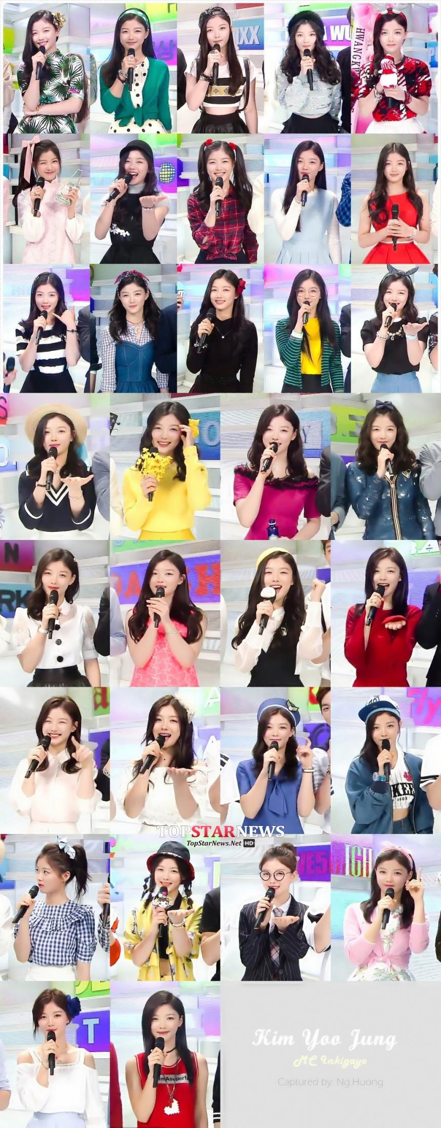 那就是最近擔任音樂節目SBS《人氣歌謠》主持人的金裕貞!!