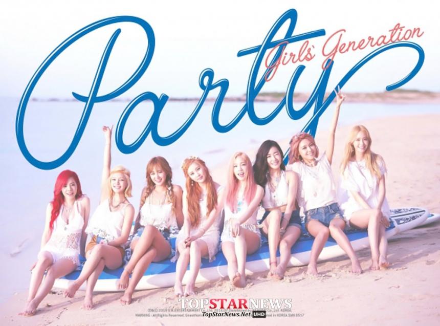 從7月的單曲《Party》開始,展開的專輯宣傳活動,為了久未見到的粉絲,特別選了3首主打曲!
