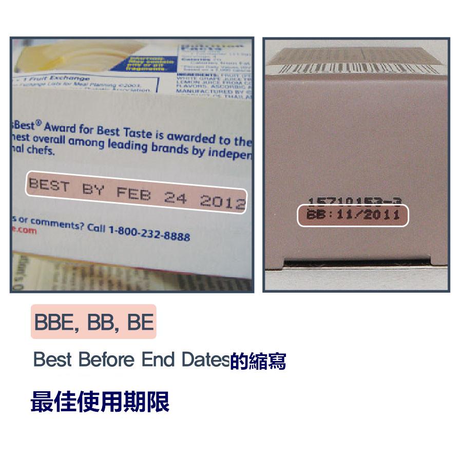 4. BBE, BB, BE標識法 在化妝品的外包裝盒上通常會有BBE、BB、BE這樣的符號,代表的是化妝品的最佳使用期限,也就是說在標識的時間內用效果會是最好的。