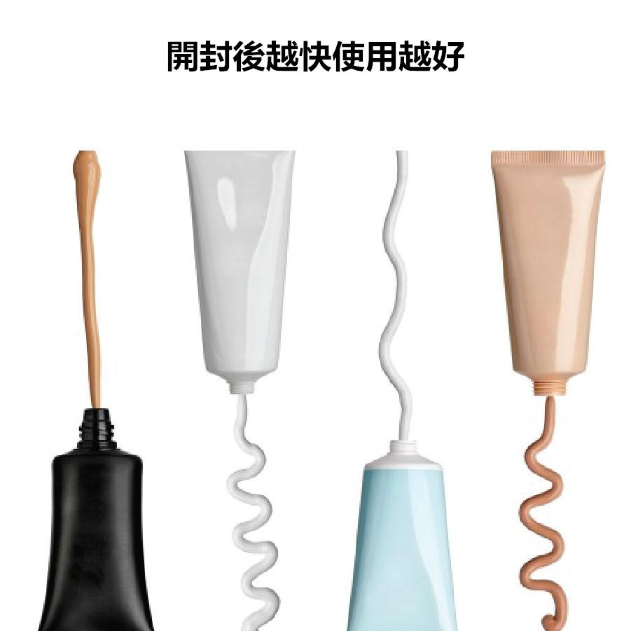其實所有的化妝品在開封後,都是越快使用效果越好,因為化妝品內的成分和空氣混合後都很容易變質。