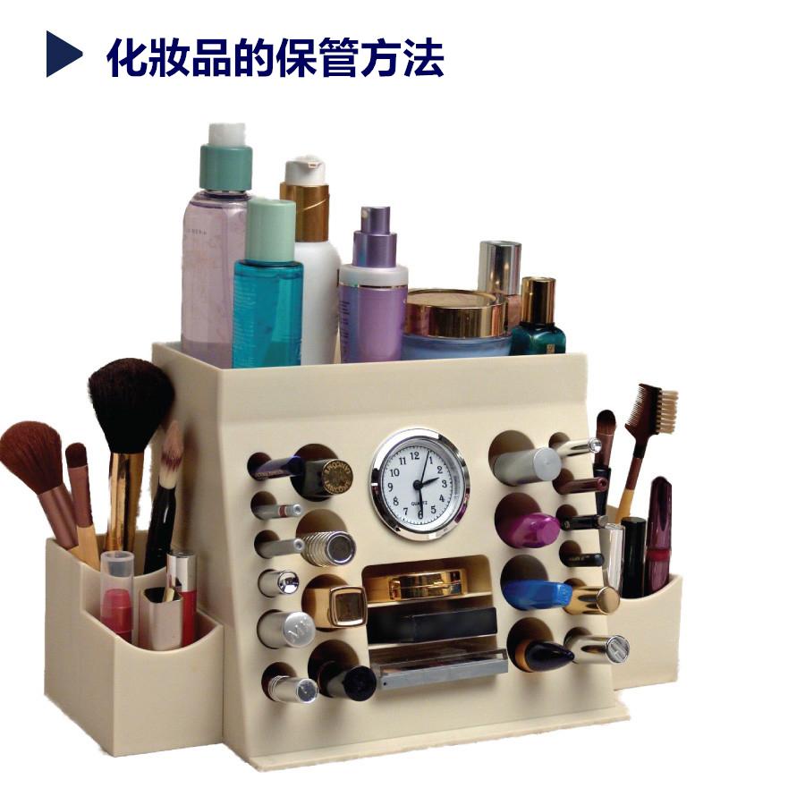 所有的化妝品都應該保管在陰涼處,如果使用長期暴露在陽光或者各種光下的化妝品,可能會導致皮膚過敏,保管化妝品的最佳溫度是15°。