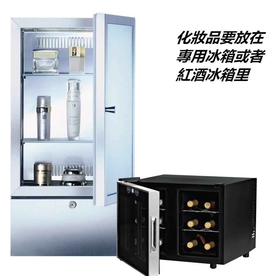 既然不能遇光也不能遇熱,那是不是應該放進冰箱保管呢?雖然說放在冰箱保管不失是一個好方法,但是如果冰箱溫度太冷或者太熱,化妝品裡的油分和水分很容易分離,從而產生沉澱物。同時因為冰箱中的雜物比較多,容易滋生細菌,同時將化妝品拿進拿出使用,導致化妝品溫差大,很容易腐壞變質。