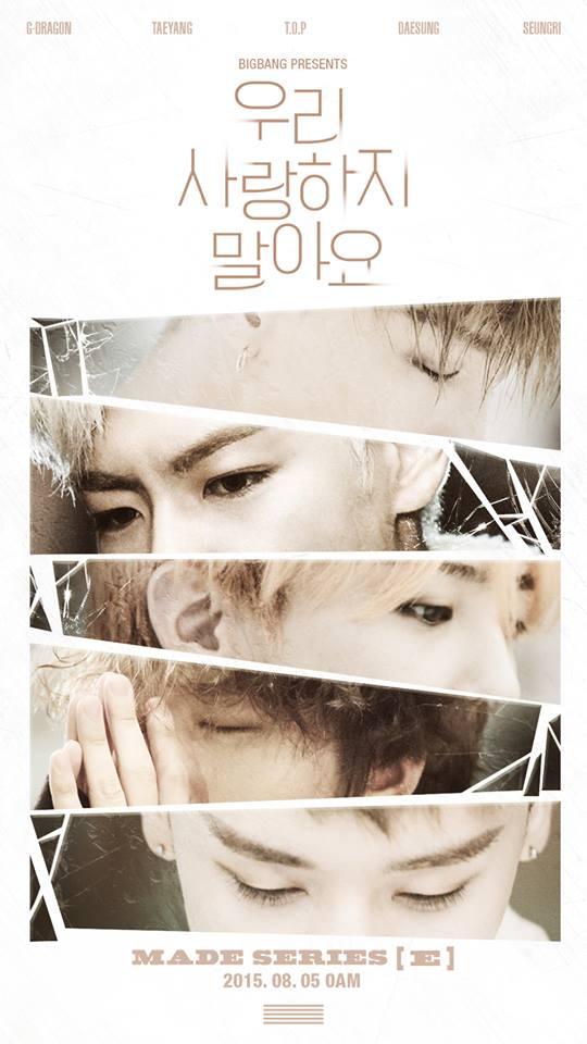 先看最新公布的8月份音源月榜,由BIGBANG 8月5日發表的《我們不要相愛吧》奪下月冠軍~不只在數位音源綜合榜第一,在線上播放、背景音樂榜都冠軍,堪稱8月的3冠王~