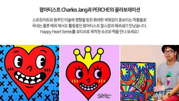 #PERCHE x CHARLES JANG 'HAPPY HEART SERIES'  有名的POP ARTIST— Charles Jang也跟PERCHE合作過呢!