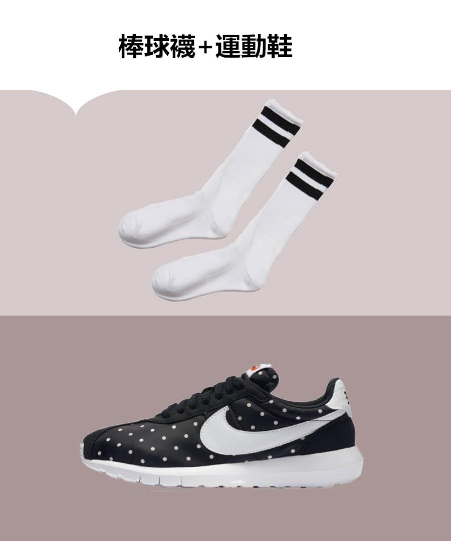 棒球襪的設計靈感來源於運動,簡單、復古、容易搭配,與運動鞋是絕配,立刻將陽光的青春朝氣展現得淋漓盡致。