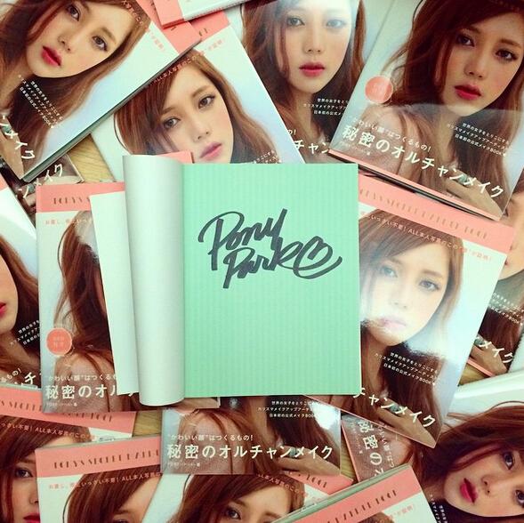 除了在各個社交網站大方分享自己的化妝經驗以外,還曾經出版過自己化妝教程的書,除了在韓國有銷售之外,也被翻譯成日文版本和中文版本。被無數少女成為化妝界的「葵花寶典」、「玉女真經」!