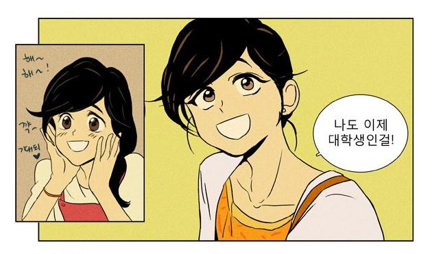 除了女主角人選,其實最讓大家期待的莫過於與女主角從幼時起就認識,並且就讀同一所大學的美術學系新生姜雅瑩的扮演者了!