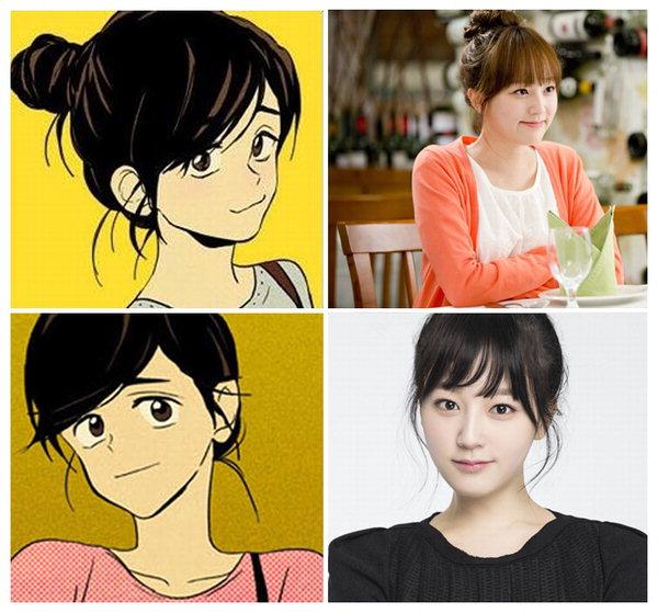 最後在這個月韓國女演員尹芮珠(윤예주)才確定出演姜雅瑩的漫畫角色!