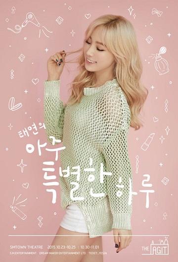 太妍將是首次開個人演唱會的當代女偶像團體!演唱會預計在10月23~25日舉辦6場喔~(好想去啊~)