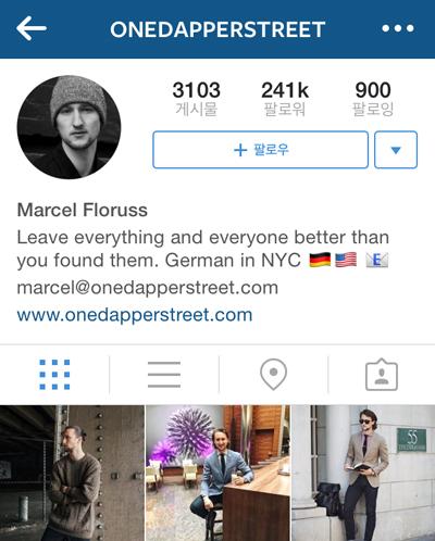 @onedapperstreet 生活在紐約的一位德國男性