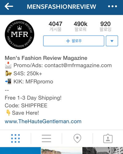@mensfashionreview ID看起來很長,但其實很簡單,mens fashion review=男性時尚評論。