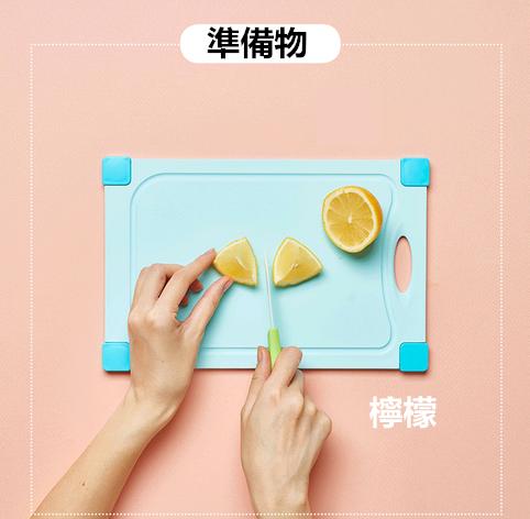 檸檬切成小塊~