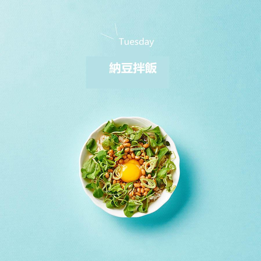 準備物食材: 納豆50g  糙米飯150g  蛋黃1個 嫩葉蔬菜 山葵 醬油 香油