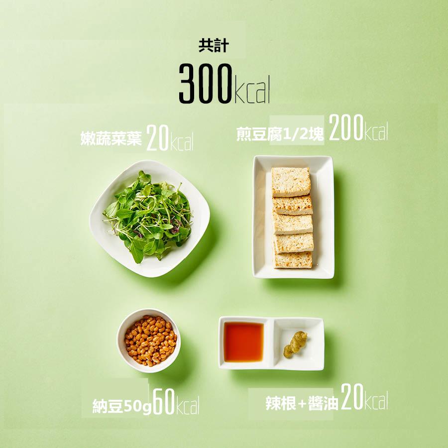 一般煎豆腐的時候都會放油煎,但因為是減肥期間所以不要放油,直接小火乾煎就好了。