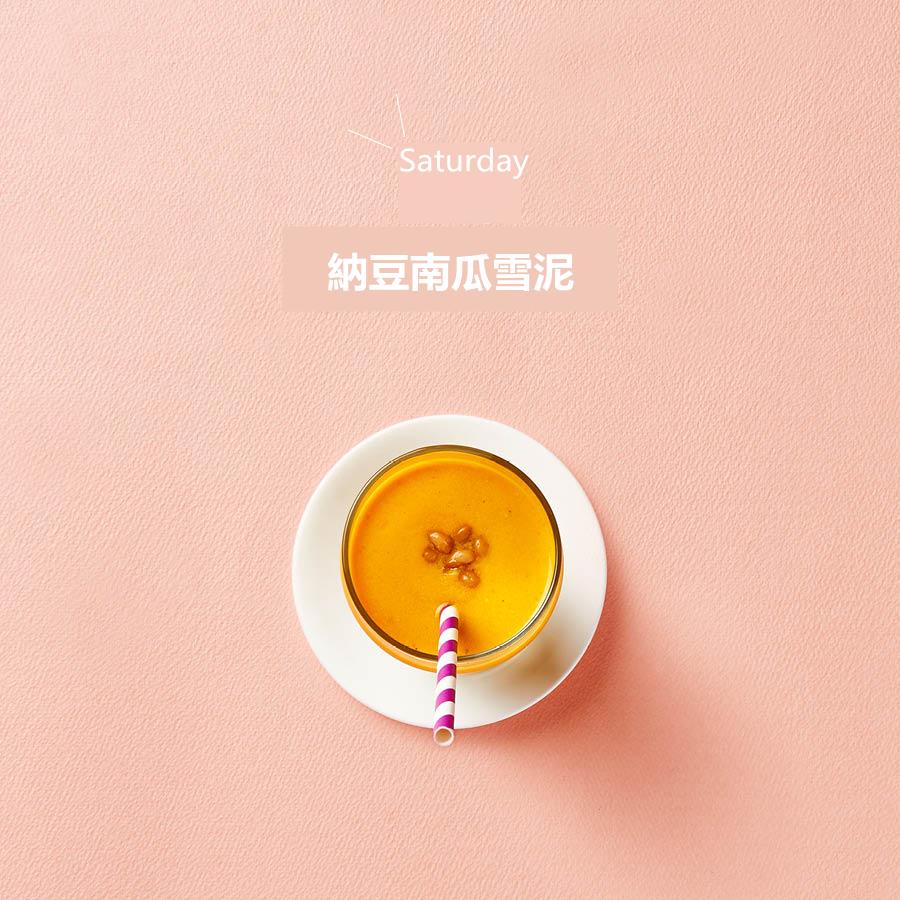 準備食材 : 納豆25g 南瓜2~3小塊 蜂蜜1大勺 低脂牛奶250ml