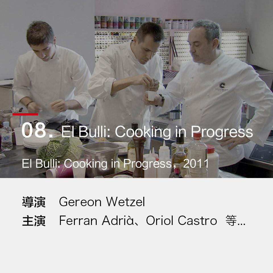 台譯《美味絕饗》,素有「廚界畢卡索」之稱的西班牙國寶級烹飪大師費蘭‧阿德利亞(Ferran Adria')所領軍的鬥牛犬餐廳,享有「地球上最富想像力的烹飪藝術」的讚譽!