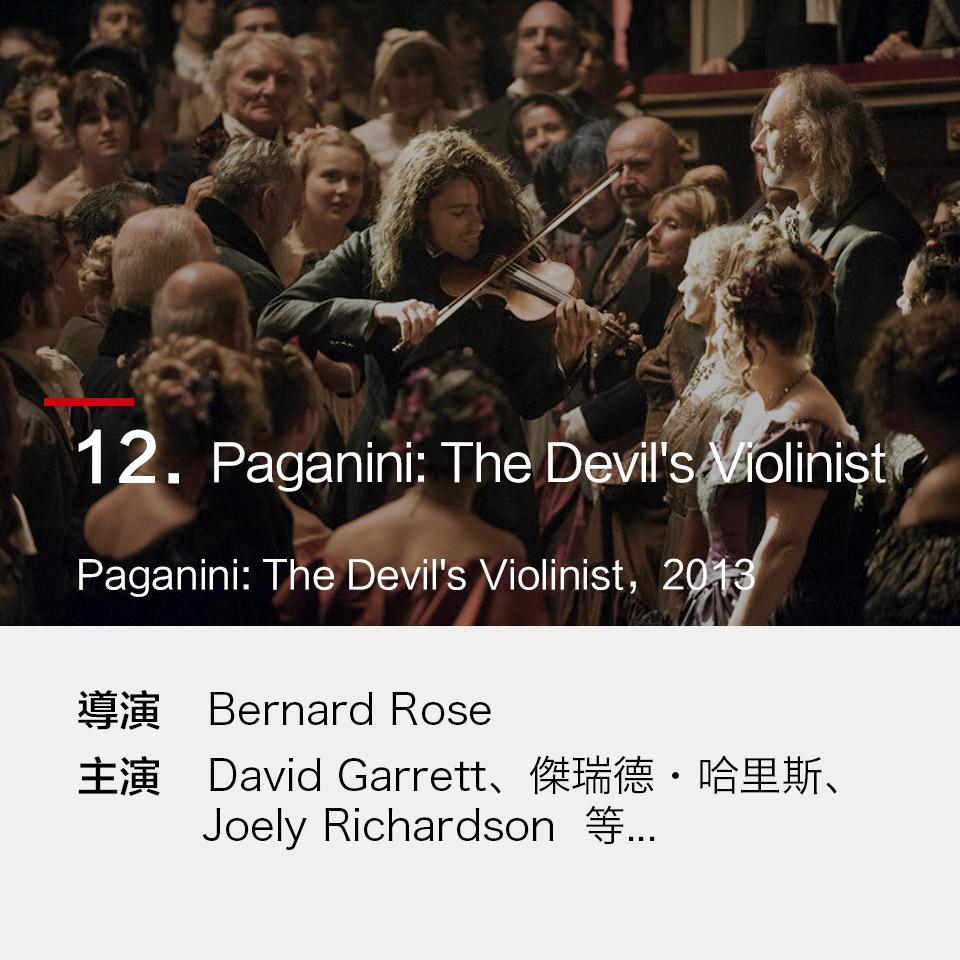台譯《帕格尼尼:魔鬼的小提琴家》,19世紀義大利小提琴家帕格尼尼以他高超的演奏技巧席捲歐洲。