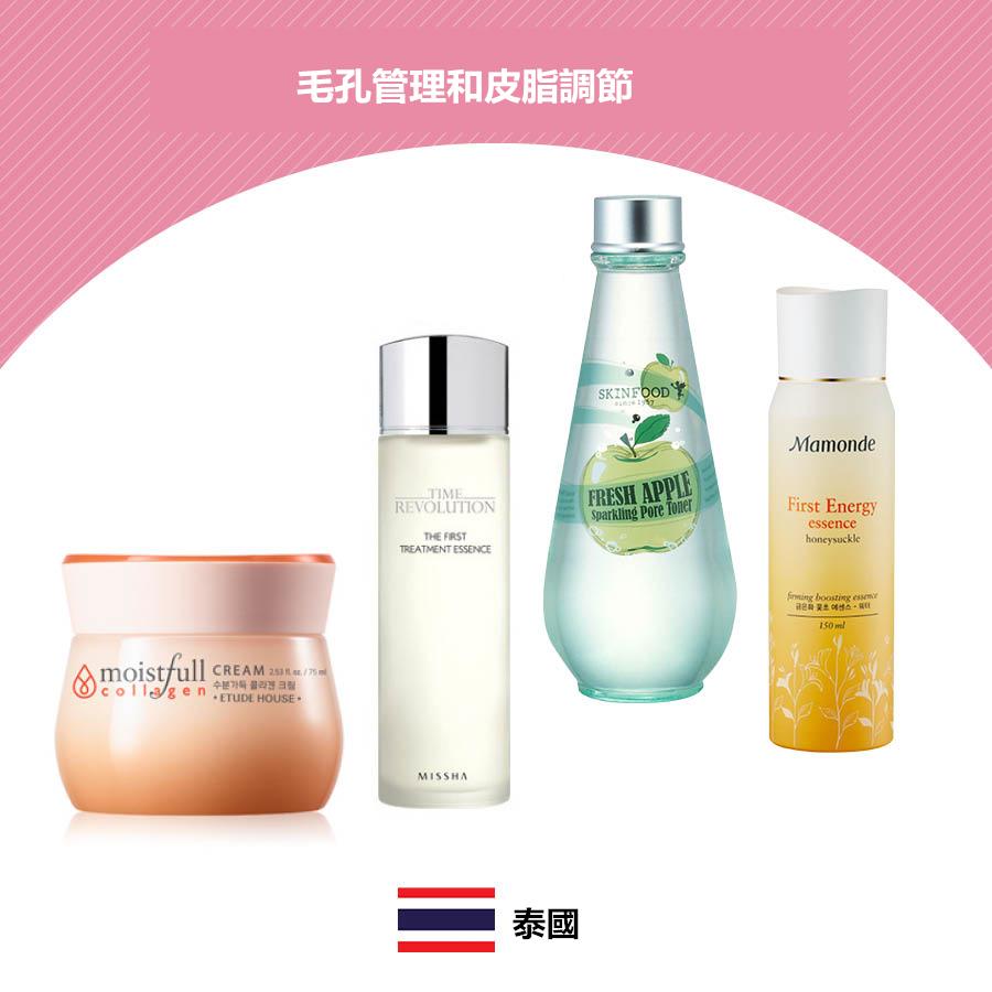 5年前因為泰國的一位皇室公主曾用過韓國化妝品後,韓國化妝品開始在泰國流行,因為泰國整年都比較熱,就很容易出汗,所以對於泰國人來說,毛孔管理和調節皮脂非常重要。相對於其他國家,泰國遊客消費的基本都是低價位的韓國化妝品。