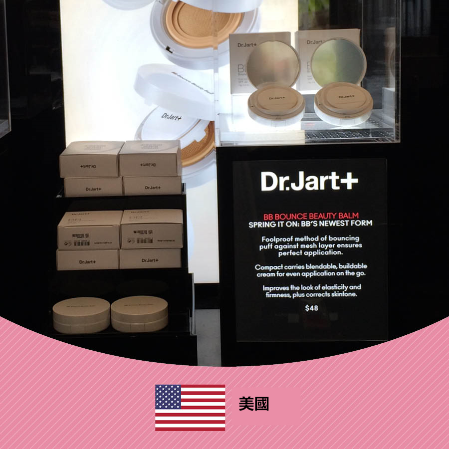 韓國化妝品的熱風不止在亞洲,而且已經捲入美國市場,對比歐美的高價化妝品,韓國化妝品性價比更高,而且包裝獨特,甚至在美國也很受歡迎。