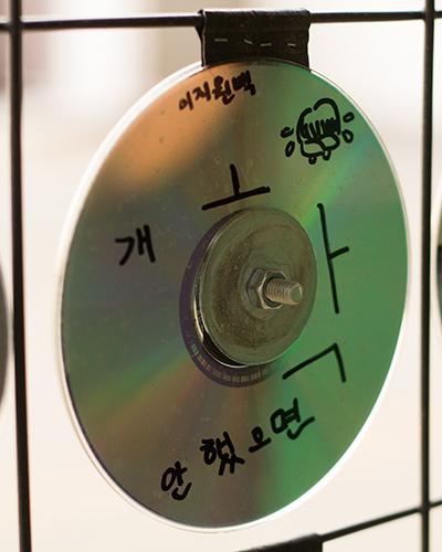這張CD上寫的是「不開學多好啊! 」~看得出來肯定是一位不喜歡上學的假期中的學生。