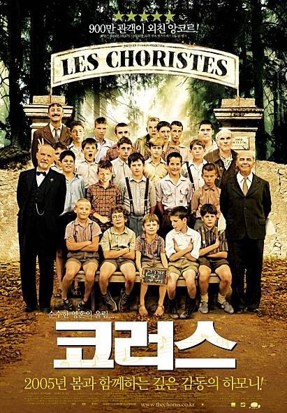 #4. 放牛班的春天 (2005)