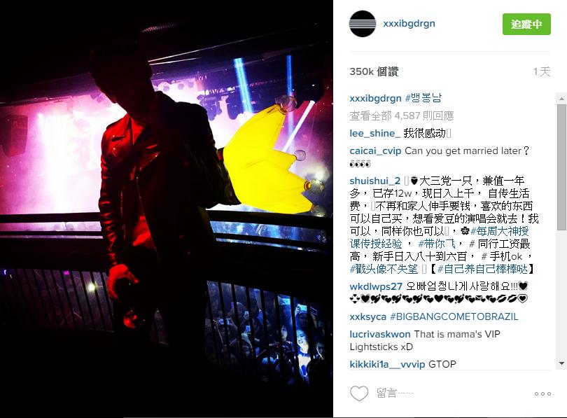 連GD都忍不住PO上IG寫#BANG棒男 台灣VIP真是出名了啦XD