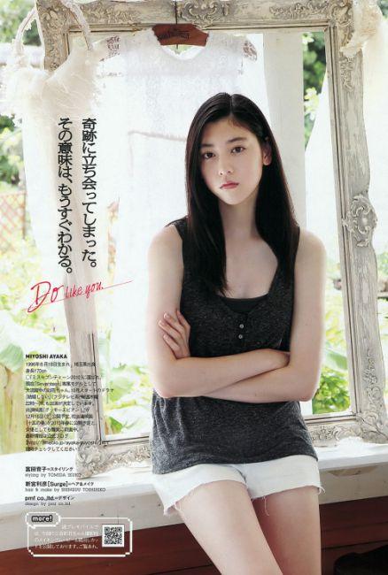 她就是三吉 彩花(みよし あやか) 讀音:Miyoshi Ayaka