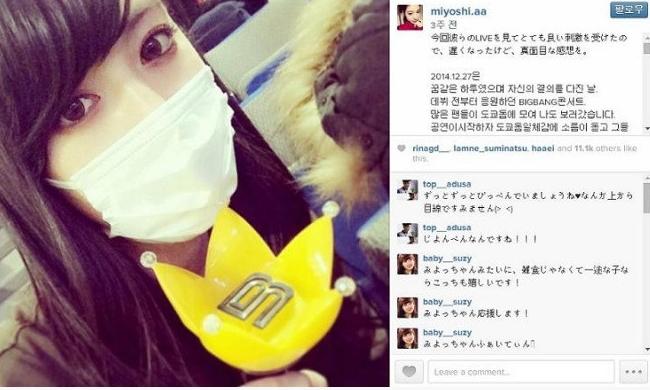 沒錯~就是這幾天飄揚在台北小巨蛋裡的皇冠燈海,她也有一支呢(果然是VIP粉絲~認證)