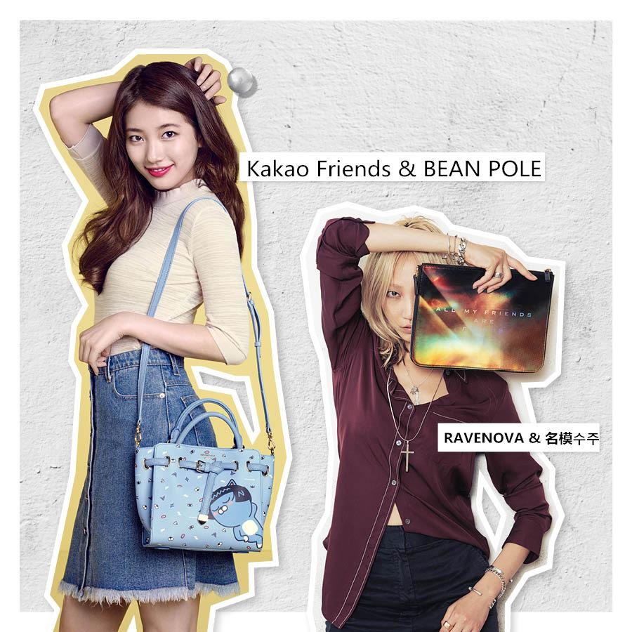 秀智可愛的pose,配上印有Kakao Friends角色的BEAN POLE飾品包,真的是太搭了...☆...模特수주手拿RAVENOVA手包,神秘感十足~
