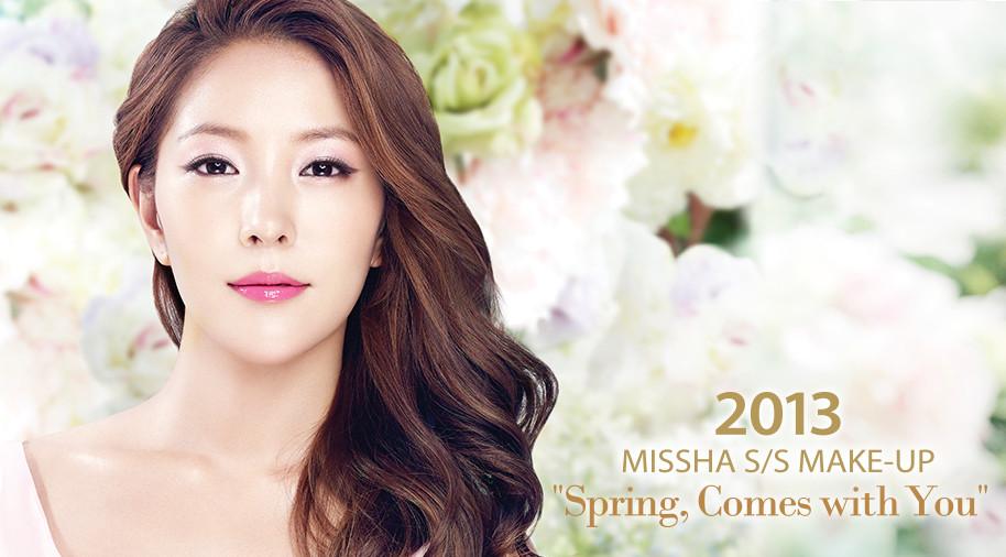 Missha: 寶兒