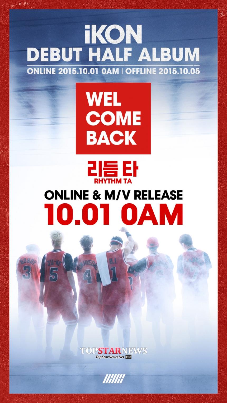 10月1日他們正式發表了新專輯的上半部,主打曲第一首叫做《Rhythm Ta》