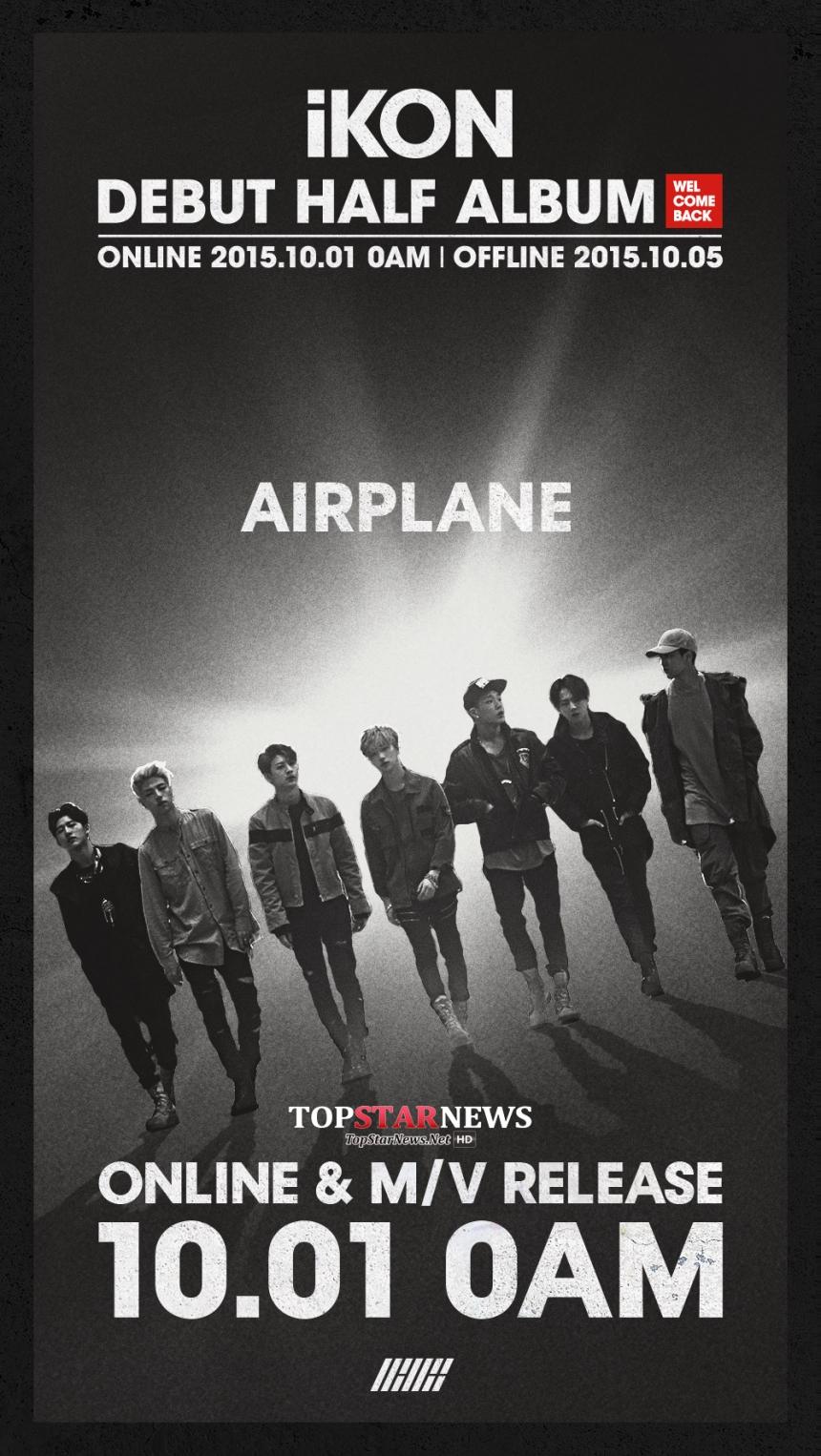 第二首歌則是抒情的《Airplane》同時發表了MV。結果當然又空降第一!在itunes榜單上稱霸11國的冠軍寶座呢~