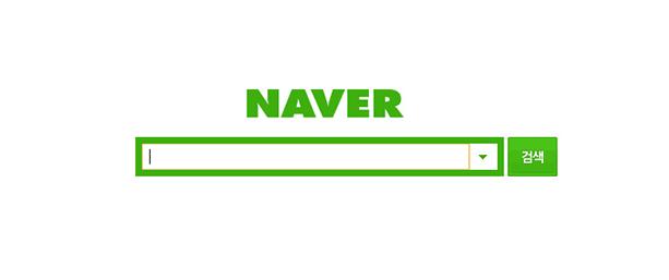 韓國的Naver入口網站就像我們常用的Yahoo!雅虎一樣,是最大的搜尋網站!Naver公布9月份的明星搜尋關鍵字,可以看出誰正是當紅的話題明星