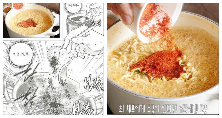 其實做法特別簡單,跟我們平常煮拉麵一樣,就是多加了辣椒粉而已XD~~